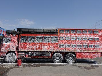 Fahrzeug Bus Waschanlage
