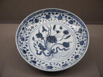 Museum Teller Taipeh Ming