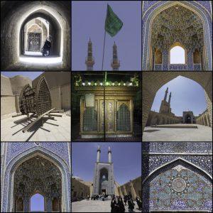 Persien Iran Rotel Tours